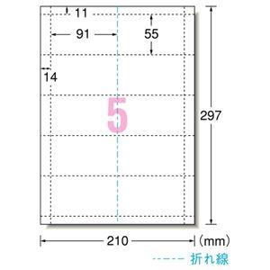 (まとめ)エーワン マルチカードインクジェットプリンタ兼用紙 白無地 A4判 5面 2つ折り名刺サイズ 51151 1冊(10シート) 【×10セット】