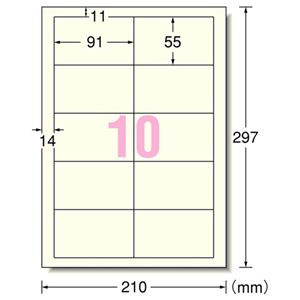 (まとめ)エーワン マルチカードインクジェットプリンタ専用紙 クリアエッジタイプ アイボリー A4判 10面 名刺サイズ 514311冊(10シート) 【×10セット】