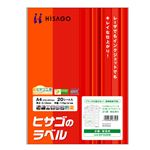 (まとめ)ヒサゴA4台紙ごとミシン目切り離しができるラベル 21面 50×23.3mm ミシン目入 余白あり OP33061冊(20シート) 【×5セット】