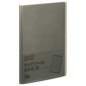 (まとめ)TANOSEE クリアファイル A4タテ20ポケット 背幅14mm グレー 1セット(10冊) 【×5セット】
