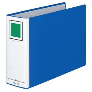(まとめ)コクヨチューブファイル(エコ)片開きA4ヨコ800枚収容80mmとじ背幅95mm青フ-E685B1冊【×5セット】