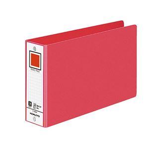 (まとめ)コクヨ リングファイル 色厚板紙表紙B6ヨコ 2穴 330枚収容 背幅53mm 赤 フ-409NR 1セット(4冊) 【×5セット】