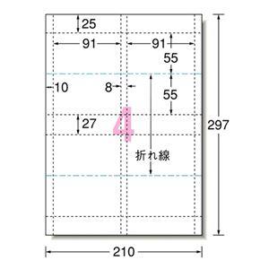 (まとめ)エーワン マルチカード各種プリンタ兼用紙 白無地 A4判 4面 名刺長辺2つ折りサイズ 51079 1冊(10シート) 【×10セット】