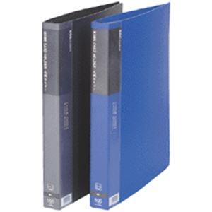 (まとめ)ビュートン 名刺ホルダー A4タテ500名用 ヨコ入れ ブルー NCH-A4-500B 1冊 【×3セット】