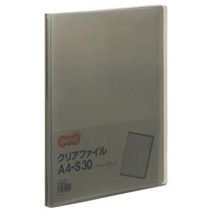 (まとめ)TANOSEE クリアファイル A4タテ30ポケット 背幅17mm グレー 1セット(10冊) 【×3セット】