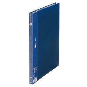(まとめ)プラスクリアーファイルスーパーエコノミータイプA4タテ20ポケット背幅15mmネイビーFC-122EL1セット(10冊)【×3セット】
