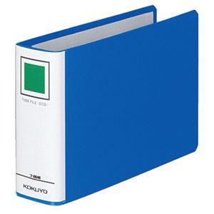 (まとめ)コクヨチューブファイル(エコ)片開きB6ヨコ400枚収容40mmとじ背幅55mm青フ-E648B1セット(4冊)【×3セット】