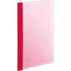 (まとめ)TANOSEE薄型クリアブック(角まる) A4タテ 5ポケット ピンク 1セット(50冊:5冊×10パック) 【×2セット】