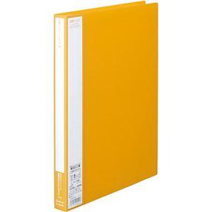 (まとめ)キングジム ユーズナブルクリアーファイル A4タテ 40ポケット 背幅24mm 黄 133USWキイ 1冊 【×10セット】