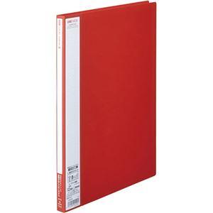 (まとめ)キングジム ユーズナブルクリアーファイル A4タテ 20ポケット 背幅15mm 赤 133USアカ 1冊 【×30セット】