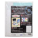 セキセイ CD・DVDポケット A4タテ2・3・4・30穴 両面6ポケット DVD-1006 1セット(100枚:10枚×10パック)