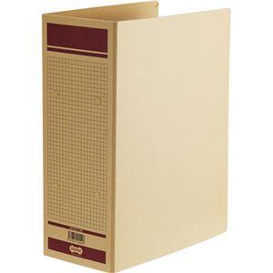 TANOSEE 保存用ファイル(片開き)A4タテ 1000枚収容 100mmとじ 赤 1セット(24冊)