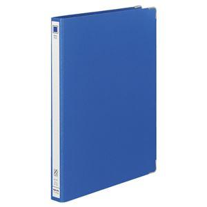コクヨ リングファイル 色厚板紙A4タテ 30穴 背幅30mm 青 フ-470B 1セット(20冊)