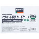 (まとめ)TRUSCO マグネット軟質カードケースB5 ツヤなし MNC-B5N 1枚 【×5セット】