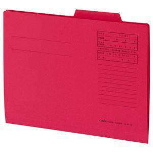 ライオン事務器 重要案件フォルダー A4赤 A4-IF-A 1セット(300冊:10冊×30パック)