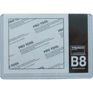 (まとめ)TRUSCO 厚口カードケース B8THCCH-B8 1枚 【×50セット】