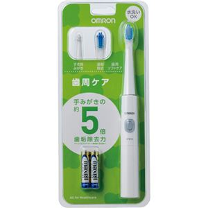 (まとめ)オムロン 音波式電動歯ブラシHT-B212 1本【×2セット】