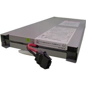 BN150XR用交換バッテリ