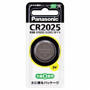 (まとめ)パナソニック コイン形リチウム電池CR2025P 1個【×20セット】
