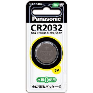 (まとめ)パナソニック コイン形リチウム電池CR2032P 1個【×20セット】