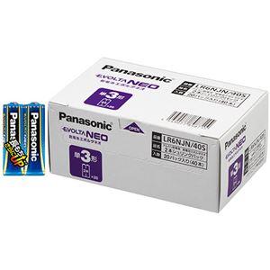 パナソニックアルカリ乾電池EVOLTAネオ単3形LR6NJN/40S1箱(40本)