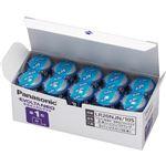 (まとめ)パナソニック アルカリ乾電池EVOLTAネオ 単1形 LR20NJN/10S 1箱(10本)【×3セット】