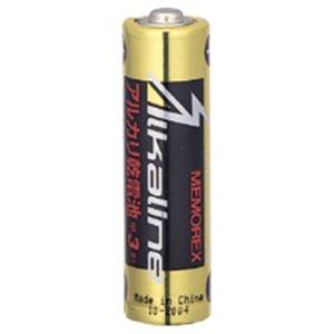 (まとめ)メモレックス・テレックス アルカリ乾電池単3形 LR6/1.5V60P/MC1 1パック(60本)【×3セット】