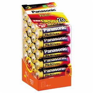 (まとめ)パナソニックアルカリ乾電池単3形LR6XJ/20SH1パック(20本)【×3セット】