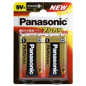 (まとめ)パナソニック アルカリ乾電池 9V形6LR61XJ/2B 1パック(2本)【×5セット】