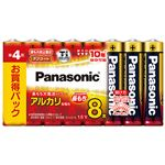 (まとめ)パナソニック アルカリ乾電池 単4形LR03XJ/8SW 1パック(8本)【×5セット】