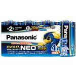 (まとめ)パナソニック アルカリ乾電池EVOLTAネオ 単2形 LR14NJ/4SW 1パック(4本)【×5セット】