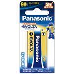(まとめ)パナソニック アルカリ乾電池EVOLTA 9V 6LR61EJ/1B 1本【×10セット】