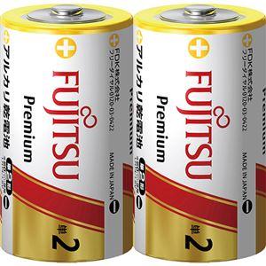(まとめ)コクヨソナエルFDK乾電池単2形1.5V2本入DR-LR14FP-2S1パック(2本)【×10セット】