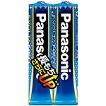 (まとめ)パナソニック アルカリ乾電池EVOLTAネオ 単4形 LR03NJ/2S 1パック(2本)【×10セット】
