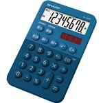 (まとめ)シャープ カラー・デザイン電卓 8桁ミニミニナイスサイズ ブルー系 EL-760R-AX 1台【×5セット】