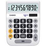 (まとめ)カシオ ユニバーサルデザイン電卓 10桁デスクタイプ DU-10A-N 1台【×3セット】