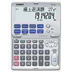 カシオ 金融電卓 12桁折りたたみタイプ BF-750-N 1台