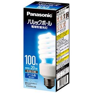 パナソニックパルックボールD100形E26昼光色EFD25ED20E1セット(10個)