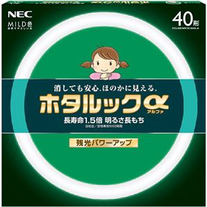 (まとめ)NEC 環形蛍光ランプ ホタルックαMILD 40形 昼白色 FCL40ENM/38-SHG-A 1個【×3セット】