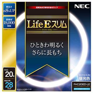 (まとめ)NEC 高周波点灯専用蛍光ランプLifeEスリム 20形 昼光色 FHC20ED-LE 1個【×5セット】