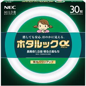(まとめ)NEC 環形蛍光ランプ ホタルックαMILD 30形 昼白色 FCL30ENM/28-SHG-A 1個【×5セット】