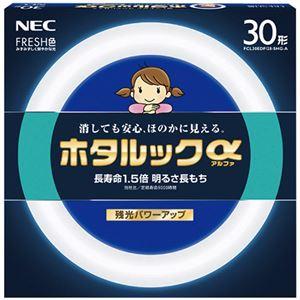 (まとめ)NEC 環形蛍光ランプ ホタルックαFRESH 30形 昼光色 FCL30EDF/28-SHG-A 1個【×5セット】