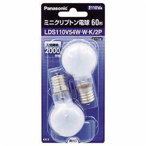 (まとめ)パナソニック ミニクリプトン電球60W形 E17口金 ホワイト LDS110V54WWK2P 1パック(2個)【×5セット】