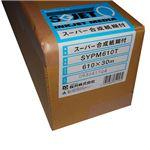 桜井 スーパー合成紙糊付610mm×30m 2インチコア SYPM610T 1本