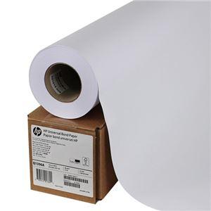 (まとめ)HPスタンダード普通紙24インチロール610mm×45mQ1396A1本【×2セット】