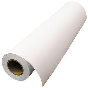 (まとめ)中川製作所 普通紙プレミアムタイプ24インチロール 610mm×45m 0000-208-H22A 1本【×2セット】