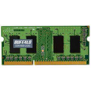 バッファロー法人向けPC3L-12800DDR3L1600MHz204PinSDRAMS.O.DIMM2GBMV-D3N1600-LX2G1枚