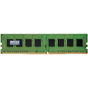 バッファロー法人向けPC4-2133DDR42133MHz288PinSDRAMDIMM8GBMV-D4U2133-B8G1枚