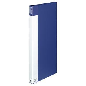 コクヨ図面ファイル(カラー合紙タイプ)A13つ折背幅40mm青セ-F6NB1セット(5冊)
