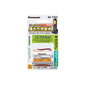 (まとめ)パナソニックコードレス電話機用充電池BK-T3031個【×3セット】
